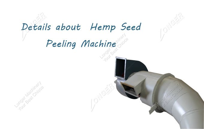 Hemp Seed Shelling Machine Plant
