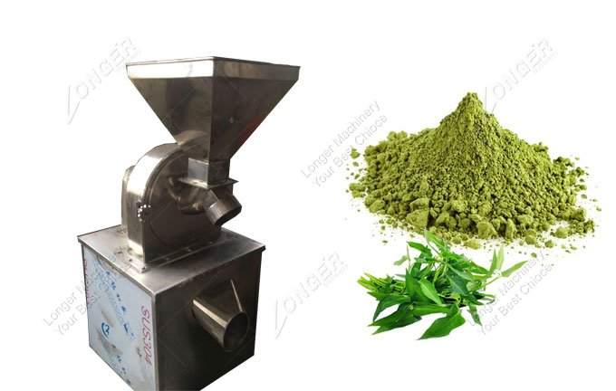 Curry Leave Powder Making Machine